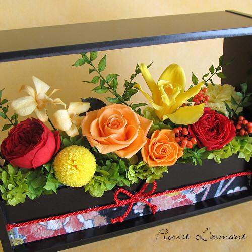 敬老の日に贈る、ご長寿祝いのお花